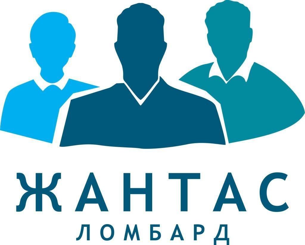 "Фото ТОО ""ЖанТаС ломбард"" Нур-Султан (Астана)."