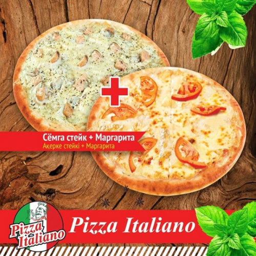 Фото Pizza Italiano Алматы.