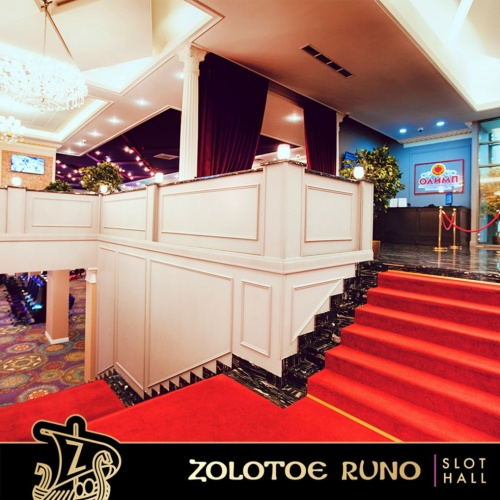 Фото Zolotoe Runo Slot Hall Капшагай.