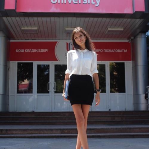 Фото Caspian University Алматы.