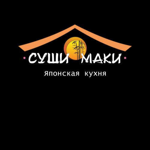 Фото SUSHI MAKI Алматы. Наш логотип