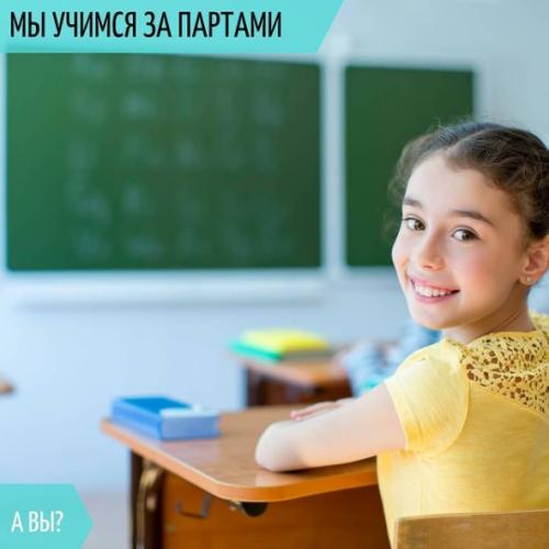 Фото Innovative school Алматы.