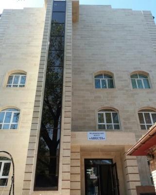 Фото Авеста Алматы. Наше здание после ремонта фасада? теперь выглядит так! Добро пожаловать в Мед Центр АВЕСТА!