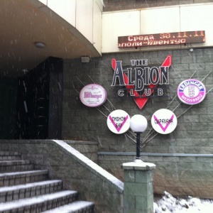 THE ALBION CLUB