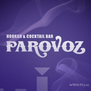 PAROVOZ BAR