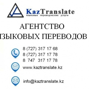KazTranslate