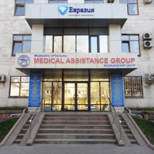Medical Assistance Group