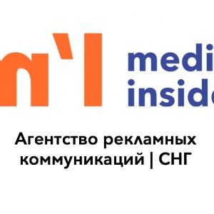 MediaInsider