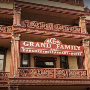 Grand Family Hall