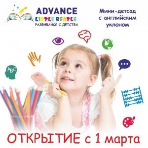 Фото Advance Алматы.