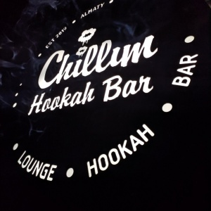 Chillim Bar