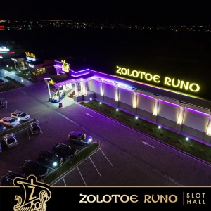 Zolotoe Runo Slot Hall