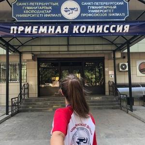 Фото Санкт-Петербургский Гуманитарный Университет Профсоюзов