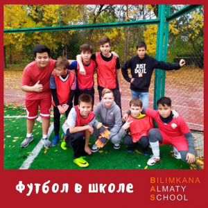Фото Bilimkana-Almaty School