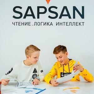 Фото SAPSAN education