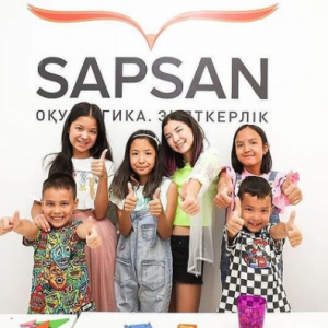 Фото SAPSAN education