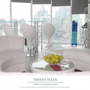 Tiffany Plaza