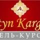 Altyn Kargaly