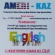 American-Kazakh Center for Business and Education
